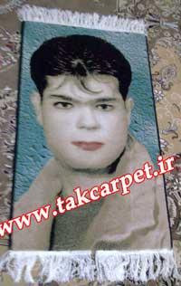 تابلو فرش چهره + قیمت