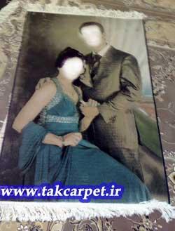 کادوی سالگرد ازدواج تابلو فرش تک